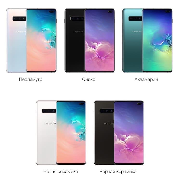 ЦветаSamsung Galaxy S10: