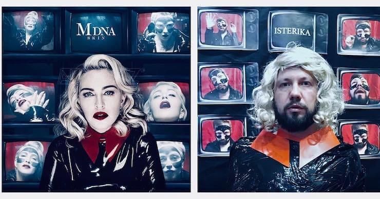 Мадонна - Юрий Истерика