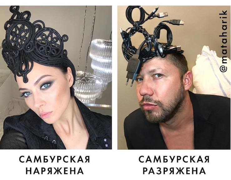 Настя Самбурская - Юрий Истерика