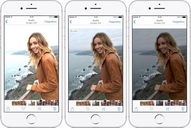 Что такое HDR, Auto HDR и Smart HDR в камере iPhone