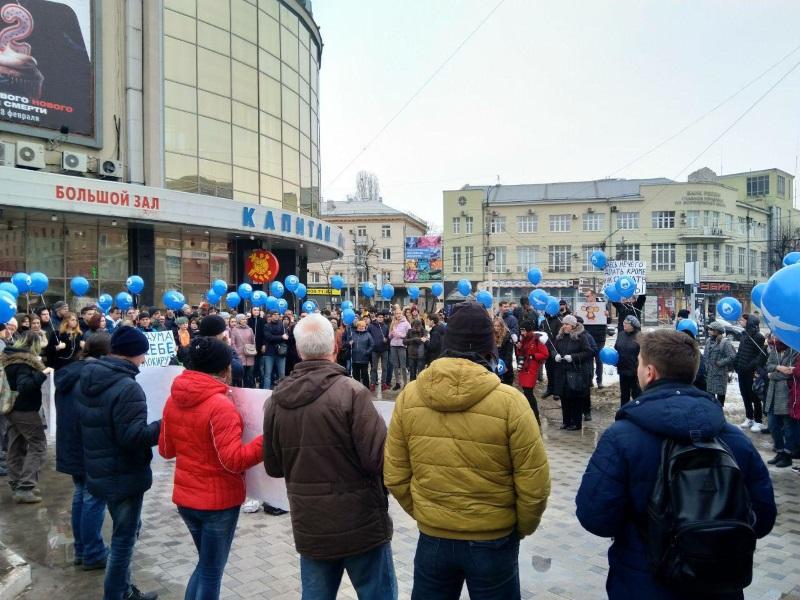 Митинг в Воронеже
