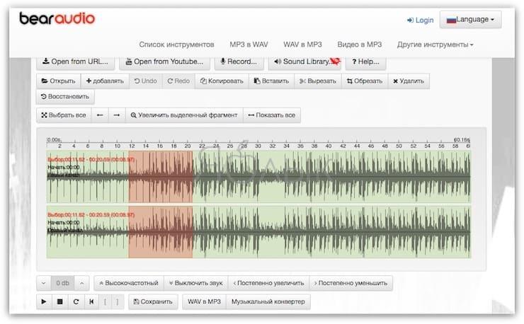 bear audio tool аудио редактор онлайн