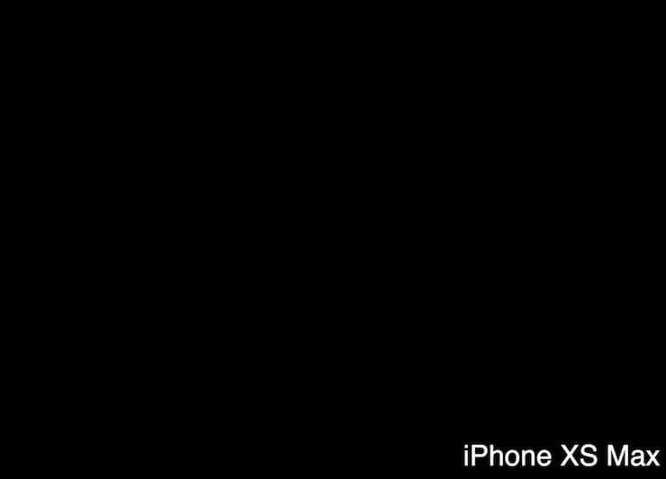 iphone xs max - съемка в темноте