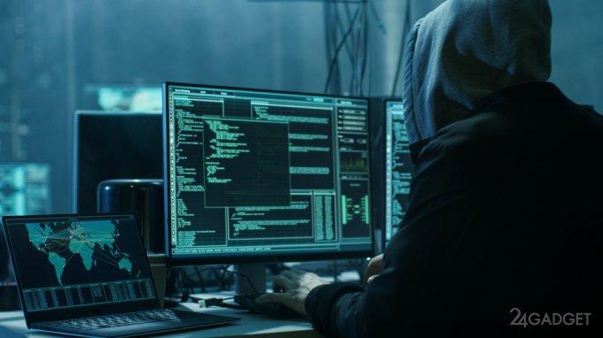 Первая официальная хакерская атака американских спецслужб на Россию