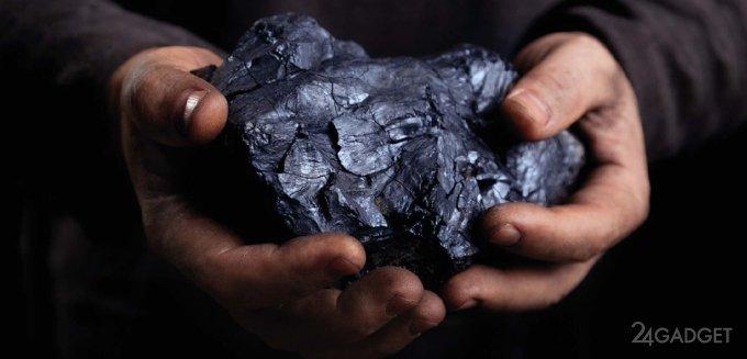 Разработана методика обратного превращения углекислого газа в уголь