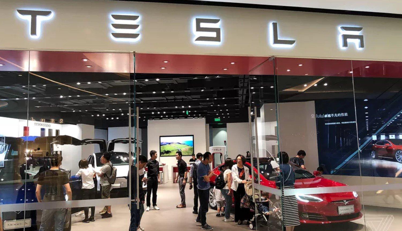 Магазин Tesla