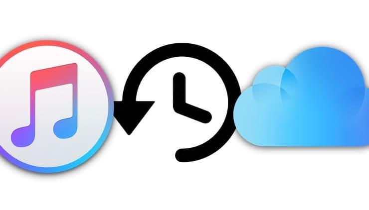 Как создать резервную копию iPhone в iCloud или в iTunes на компьютере Windows или Mac