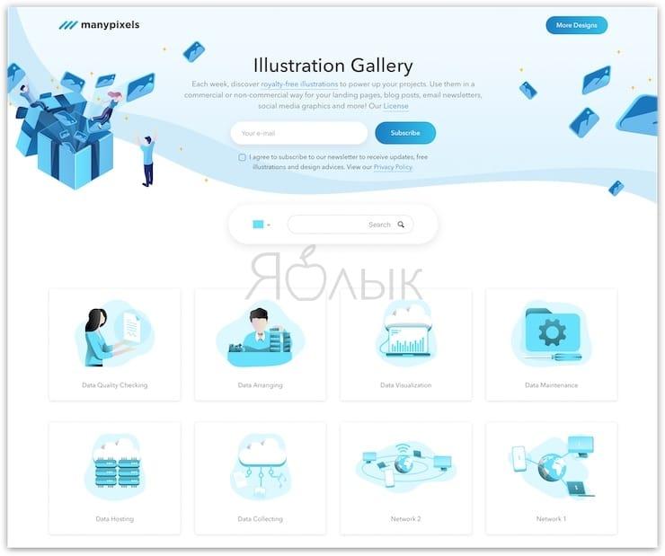 ManyPixels Gallery: бесплатные иллюстрации для презентаций и проектов