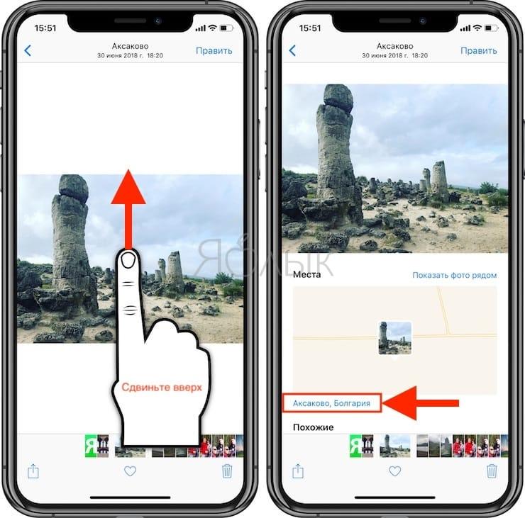 проект как посмотреть координаты на фото в андройд же