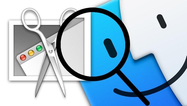 Как найти все скриншоты на Mac