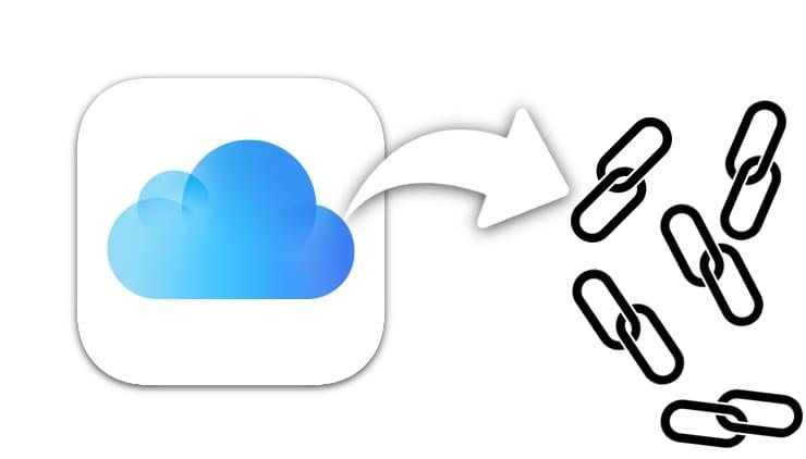 Как отправить ссылку на файл, хранящийся в iCloud Drive на iPhone, iPad или Mac