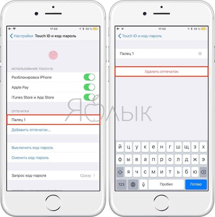 Плохо работает Touch ID (тач айди) на Айфоне
