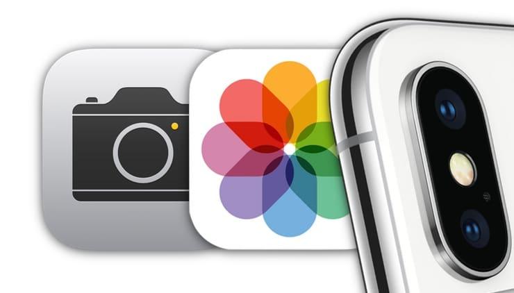 Фото камера iPhone X