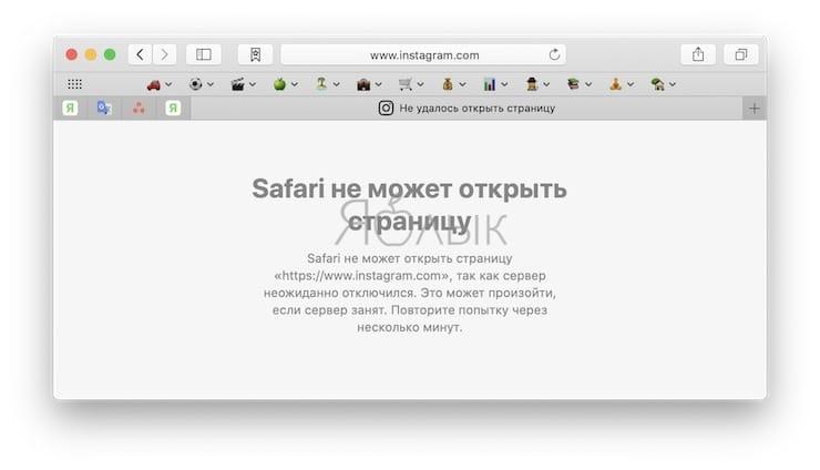 Lockdown – бесплатный фаервол с открытым кодом для Mac