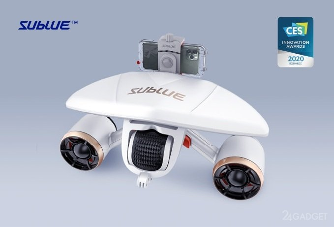 Подводный скутер WhiteShark MixPro рассчитан на часовую подводную прогулку (3 фото + видео)