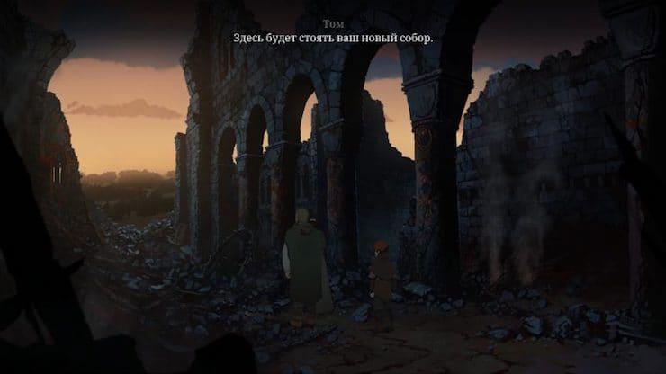 Обзор игры Столпы Земли (The Pillars of The Earth) для iPhone и iPad