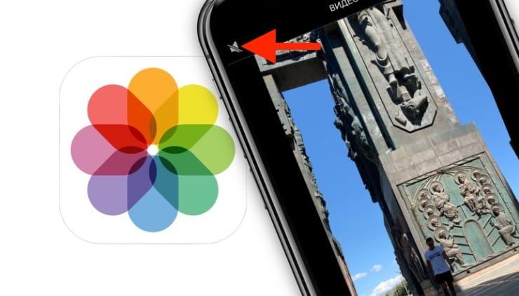 Как удалить звук из видео на Айфоне
