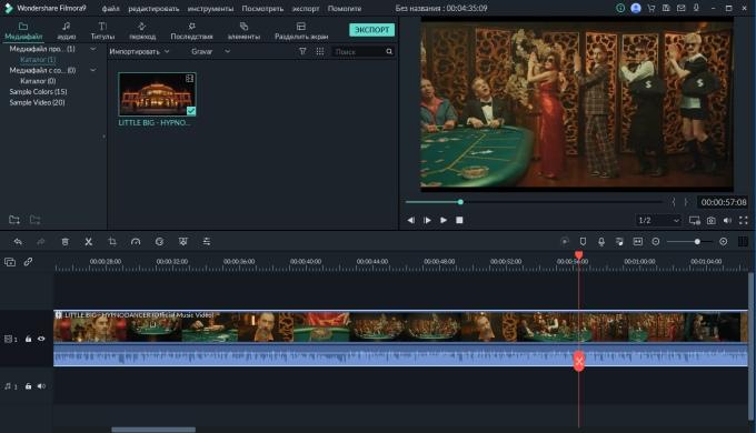 Видеоредактор Wondershare Filmora9 – простота использования и освоения