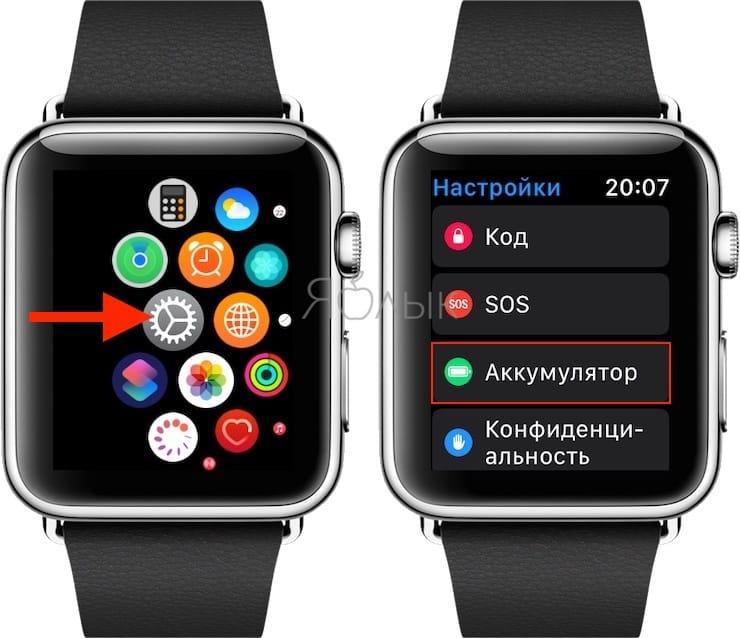 Как включить / выключить оптимизированную зарядку аккумулятора на Apple Watch