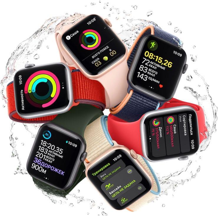 Водонепроницаемость Apple Watch SE