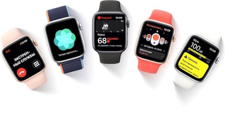 Функции Apple Watch SE