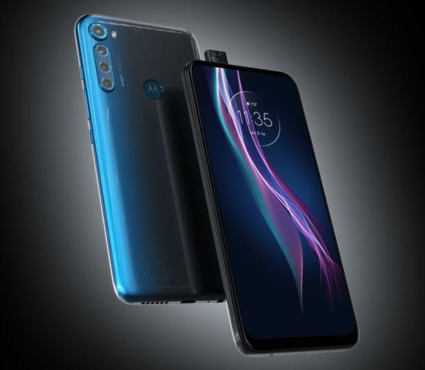 Смартфон Motorola One Fusion +