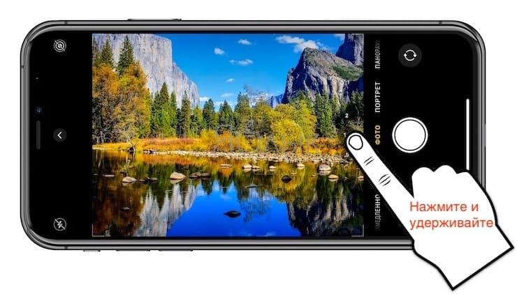 Как переключаться между камерами в iPhone?