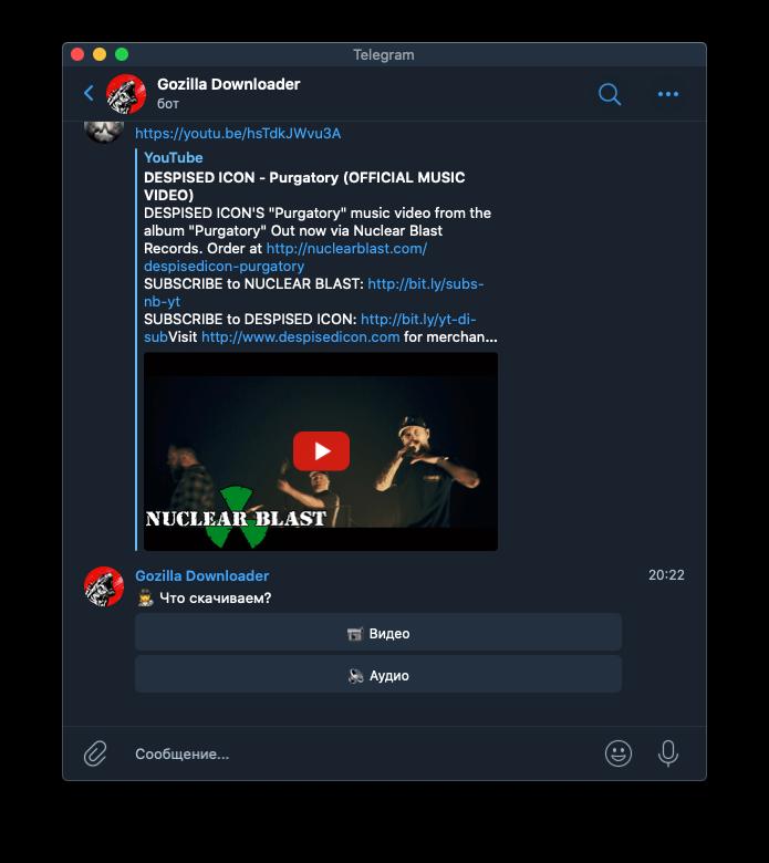Gozilla Downloader