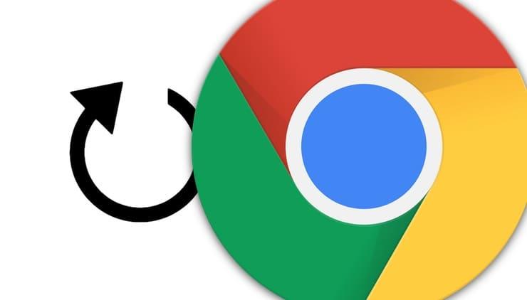 Завис Google Chrome, как быстро перезагрузить