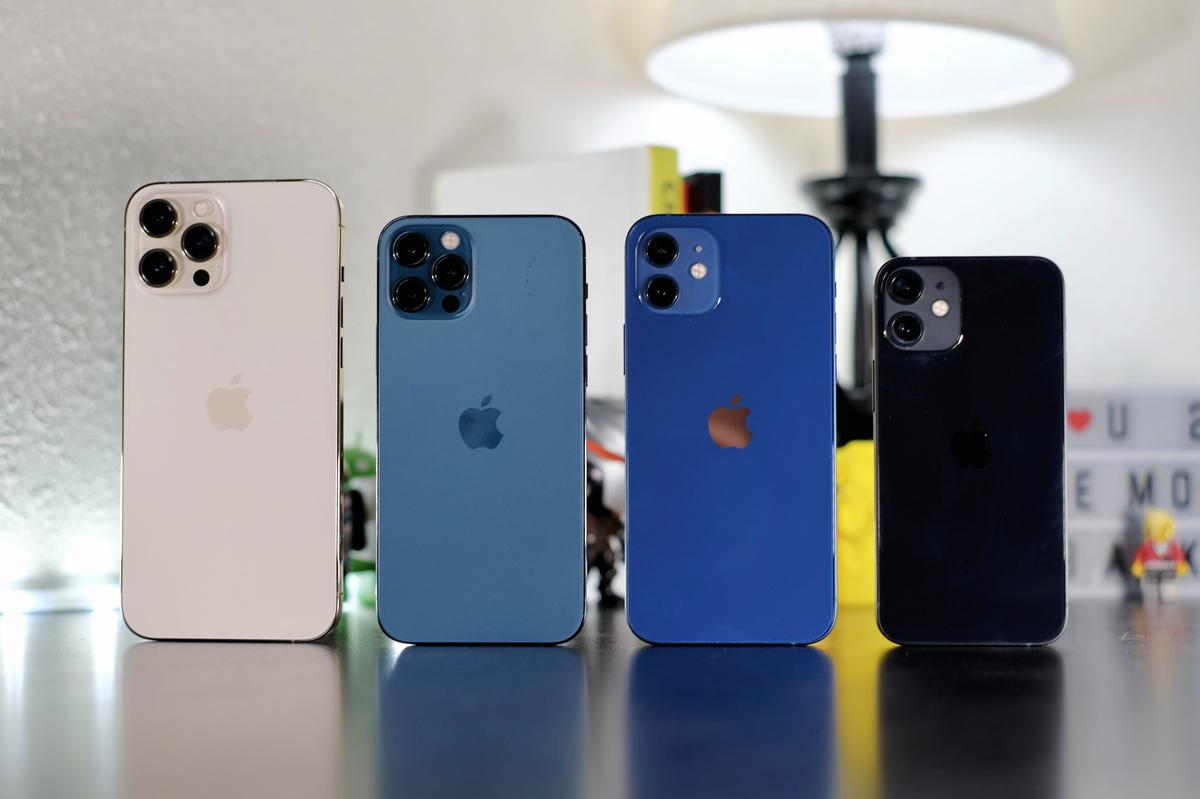 "apple-iphone-12-lineup.jpg ""height ="" auto ""width ="" 1200 ""/> </span><figcaption> <span class="