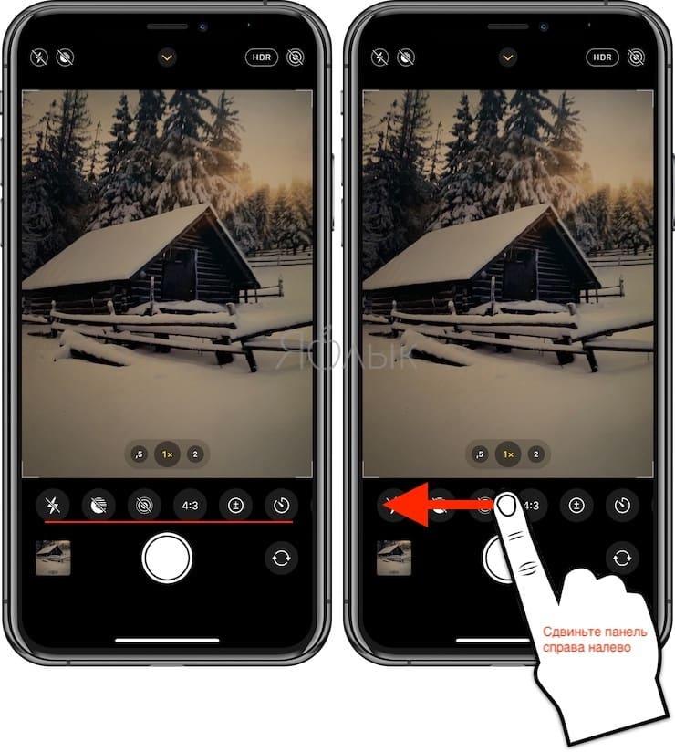 Стандартные фильтры в камере iPhone: как открыть и пользоваться