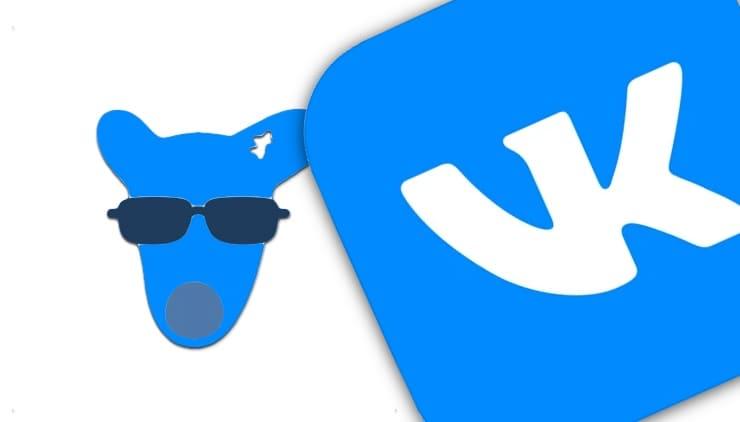 Как скрывать и просматривать скрытых друзей Вконтакте?
