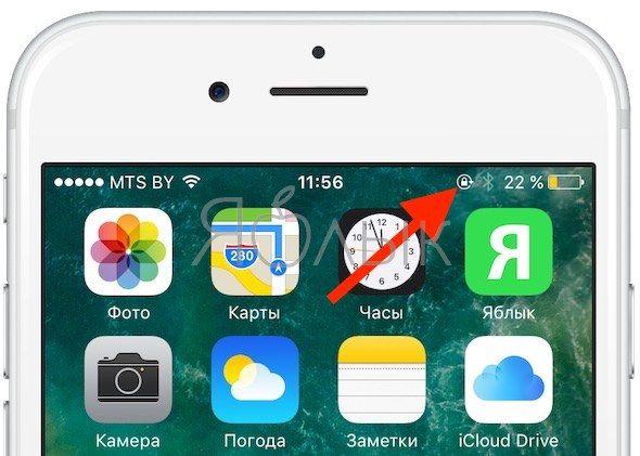 Как включить блокировку экрана в iPhone