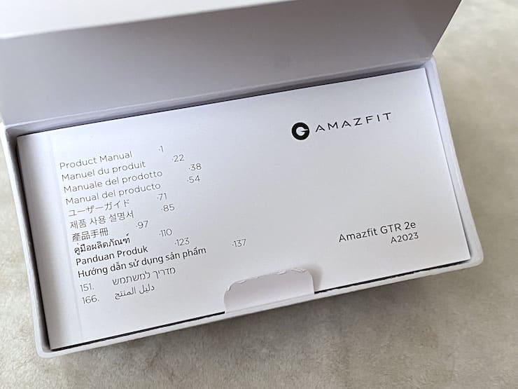 Комплект поставки Amazfit GTR 2e