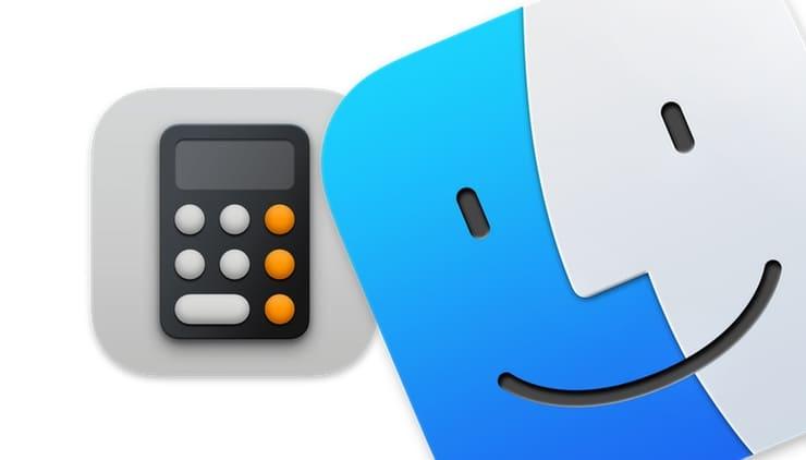 Как быстро открыть Калькулятор на Mac (macOS)?