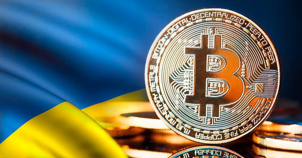 Украина и крипта