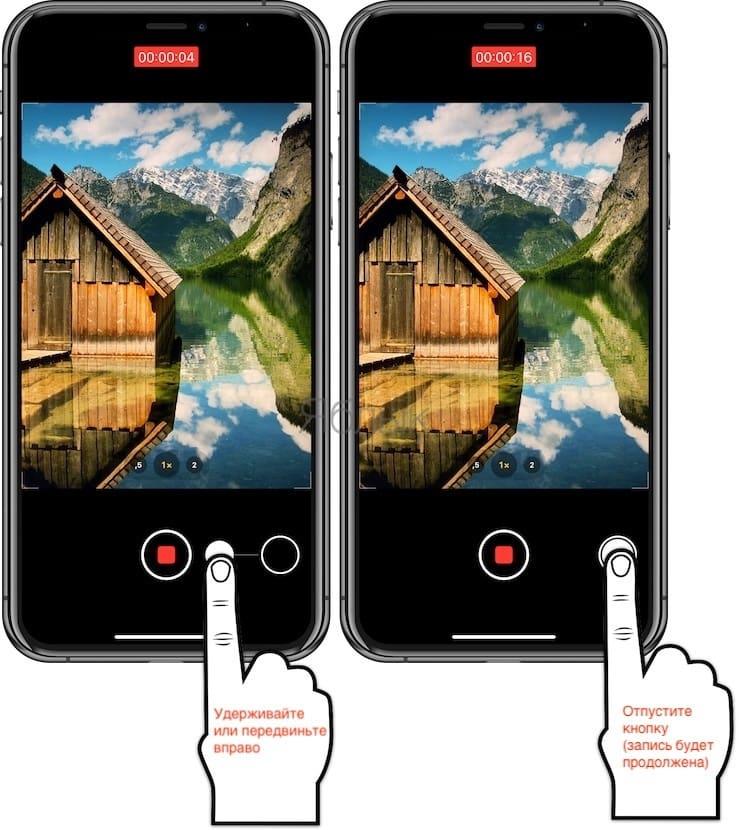 Как записывать видео с музыкой на iPhone?