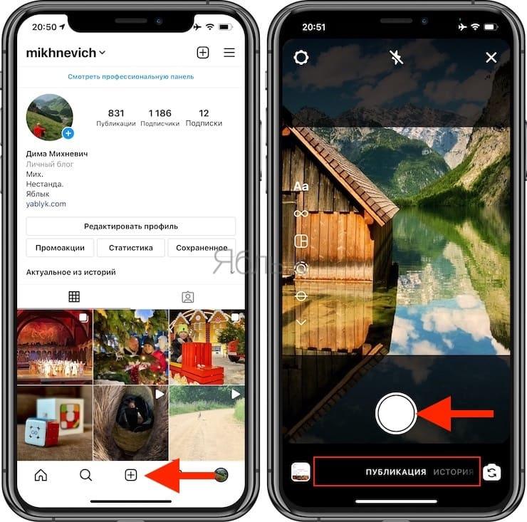 Как записывать видео с музыкой на iPhone в Instagram?