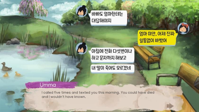 """Иллюстрация пруда и скамеек с диалогом на корейском языке между двумя символами """"width ="""" 840 """"height ="""" 473 """"/>   <div class="""