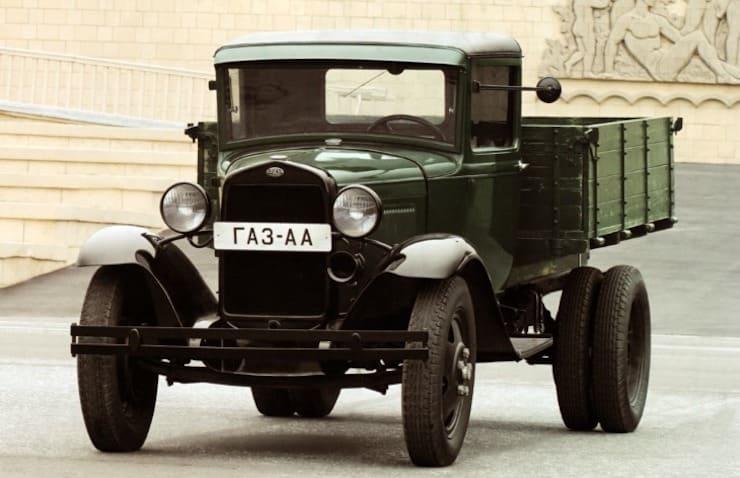 НАЗ-АА (1932)