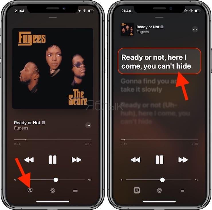 Как поделиться песней из Apple Music в сторис Инстаграм
