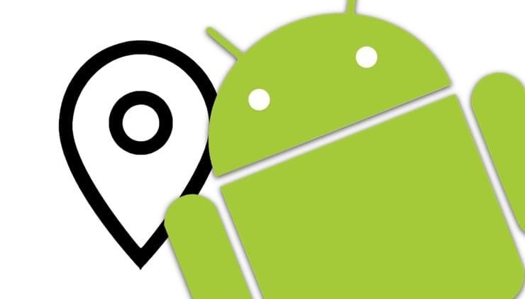 Как найти Android по геолокации бесплатно