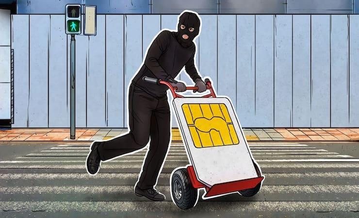 Как взламывают SIM-карты и как можно этого избежать?