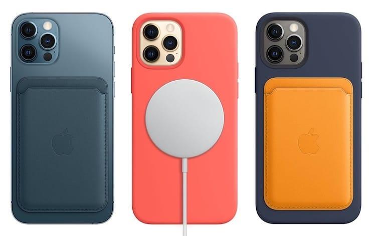 Магнитная беспроводная зарядка MagSafe в iPhone 12 Pro и iPhone 12 Pro Max