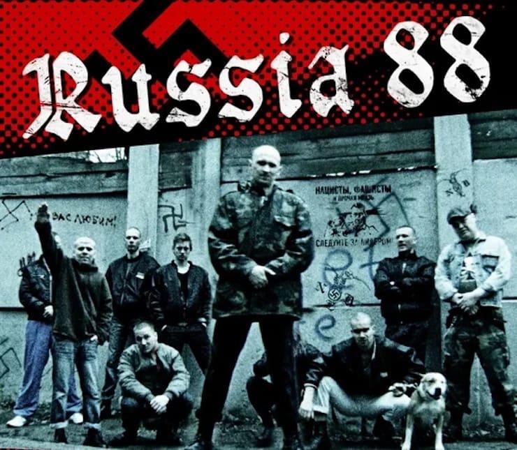 «Россия 88», 2009