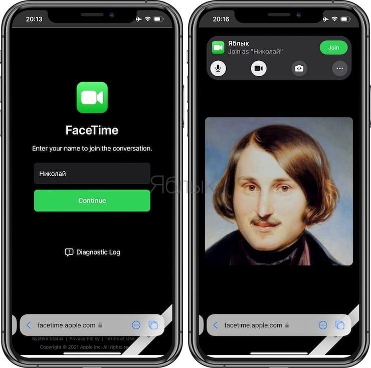Как создать ссылку на звонок FaceTime и поделиться ею с пользователями?