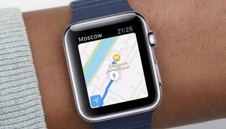 Можно ли отключить GPS на Apple Watch, чтобы увеличить автономность?