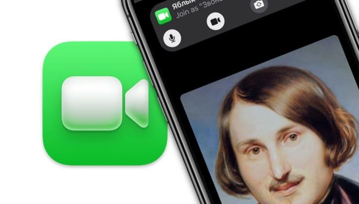 Как позвонить на FaceTime с Windows или Android?