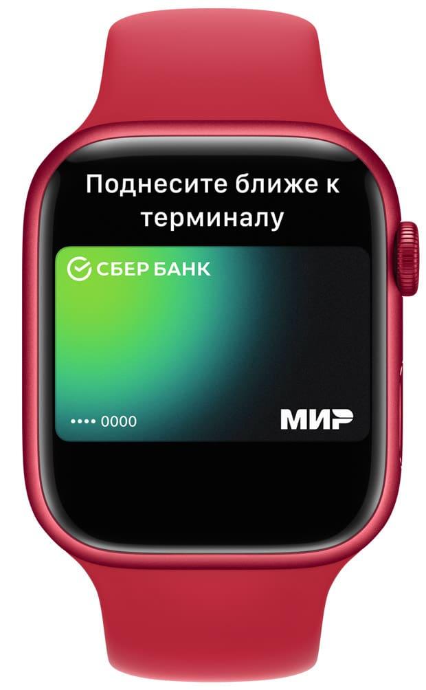 приложение Wallet на Apple Watch
