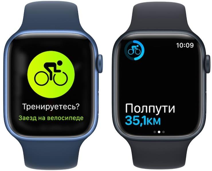 Велотренировка на Apple Watch
